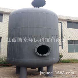 剩餘氨水陶瓷膜過濾器 氨水過濾器