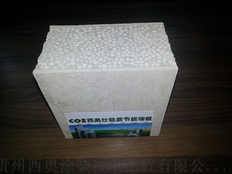 南明区粉刷石膏配方_石膏抹灰砂浆_保温隔热砂浆