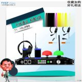 无线导播通话系统 无线Tally灯 4个带耳机5个