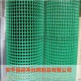 镀锌电焊网 电焊围栏网 养殖铁丝网厂家