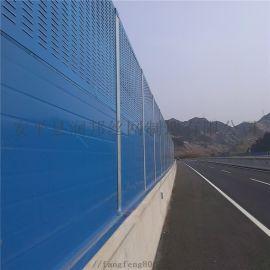 城市道路隔音墙 高速公路隔音板 低价直销