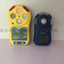 西安一氧化碳报警器13772489292