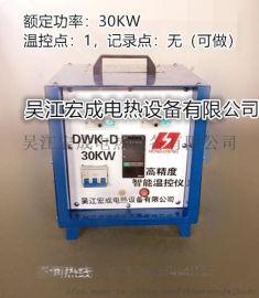 DWK-D温控仪 江苏宏成DWK-D温控仪