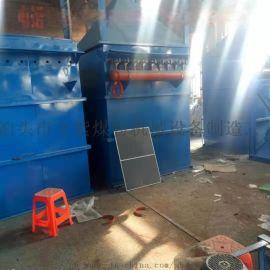 锅炉脱硫脱酸除尘器  布袋除尘器 泊头文紫专业生产