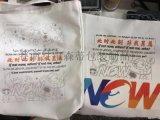 創意棉布袋印花環保手提帆布包定做束口袋
