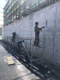 新建污水处理厂污水池墙壁马蜂窝堵漏,伸缩缝带水补漏