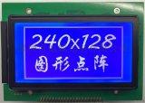 240128液晶屏超宽温RT240128F-2