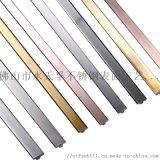 厂家定制任意规格的不锈钢踢脚线不锈钢收口压条