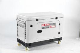 无刷全自动静音12kw柴油发电机