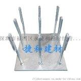 预埋件冷镀锌低价供应--潮州钢板预埋件 保障服务