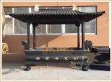 正圆铸铜香炉厂 铜香炉制造厂家 寺庙铜香炉厂家