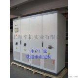 上海辛机生产仿威图机柜,电气控制箱