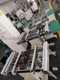 转让SMT周边设备  上下板机、吸板机、接驳台
