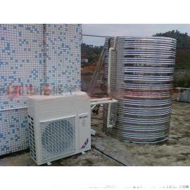 罗湖东门周边格力产品热水工程热泵3P