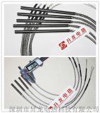 太阳能电加热管,电热棒热水器加热管,防干烧加热棒