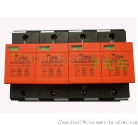 后备电源防雷模块,T1+T2级复合型浪涌保护器