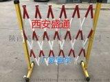 陕西盛通 玻璃钢伸缩围栏 绝缘围栏 西安 现货供应