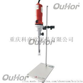A25高剪切分散乳化均质机(经典款)