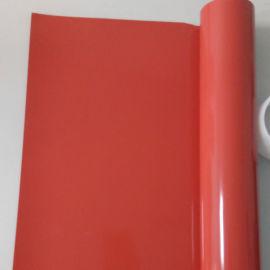 广惠百强供应台湾矽利红硅橡胶垫