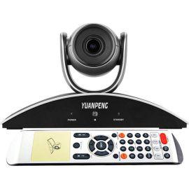 源鹏/720P高清USB/3倍变焦视频会议摄像头/会议摄像机