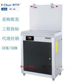 威可利全自动电热开水器WY-6K 工厂开水器生产厂家批发/代理/采购 开水器十大品牌