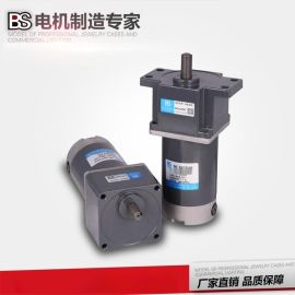120W直流减速电机5D120-12GU齿轮电机