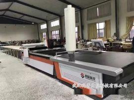 北京自动裁布机, 天津服装裁剪机 自动裁床KP-Y2025
