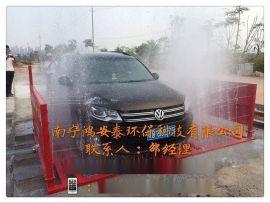 南宁工地全自动洗轮机厂家