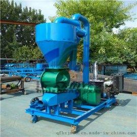 重力型气力输送机 自贡粮食装车用真空吸粮机 15吨风力吸粮机报价