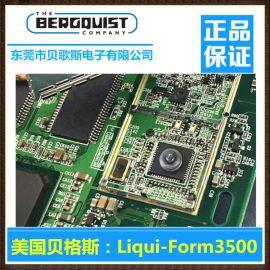 东莞**代理美国贝格斯Liqui-Form3500单组分液态高导热导电硅脂