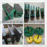 杭州斜垫铁,机床设备垫铁供应厂家