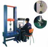 钢绞线松弛试验机