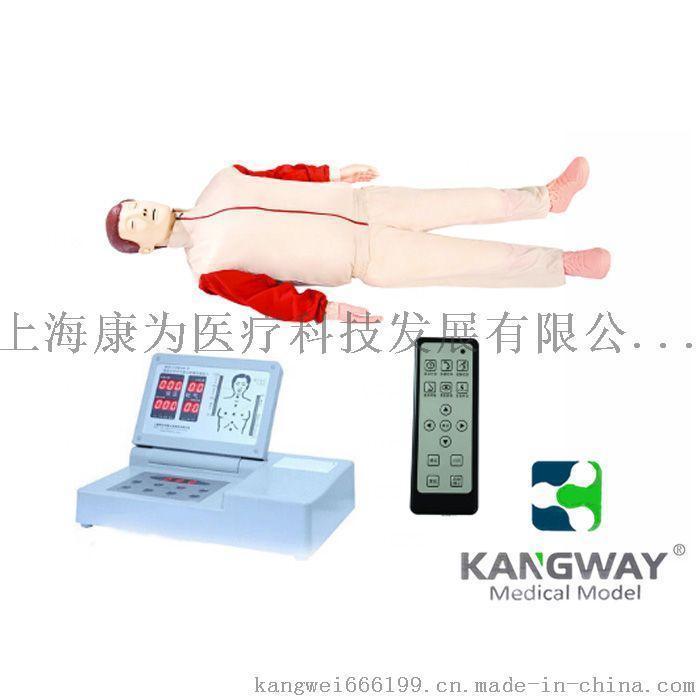 KDF/CPR10280**全自动电脑心肺复苏模拟人 带遥控器