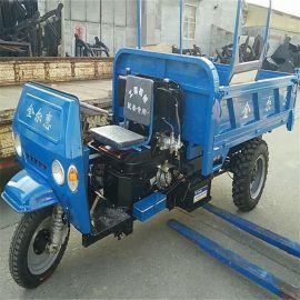 养殖场油电两用的柴油三轮车 高强度碳钢柴油三轮车