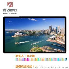 鑫飞智显32寸壁挂式液晶广告机厂家生产