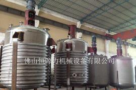 丙烯酸树脂设备