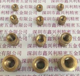 供应 热熔螺母 双通预埋螺母 注塑滚花螺母