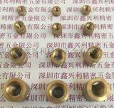 供應 熱熔螺母 雙通預埋螺母 注塑滾花螺母