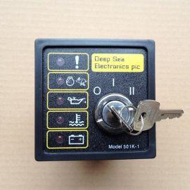深海原装DSE501K发电机组控制器