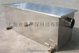 浙江油脂不锈钢隔油池_浙江自动隔油池哪家好-亚浦环保