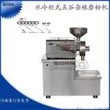 水冷式五谷杂粮磨粉机/低音磨粉更多加盟店使用