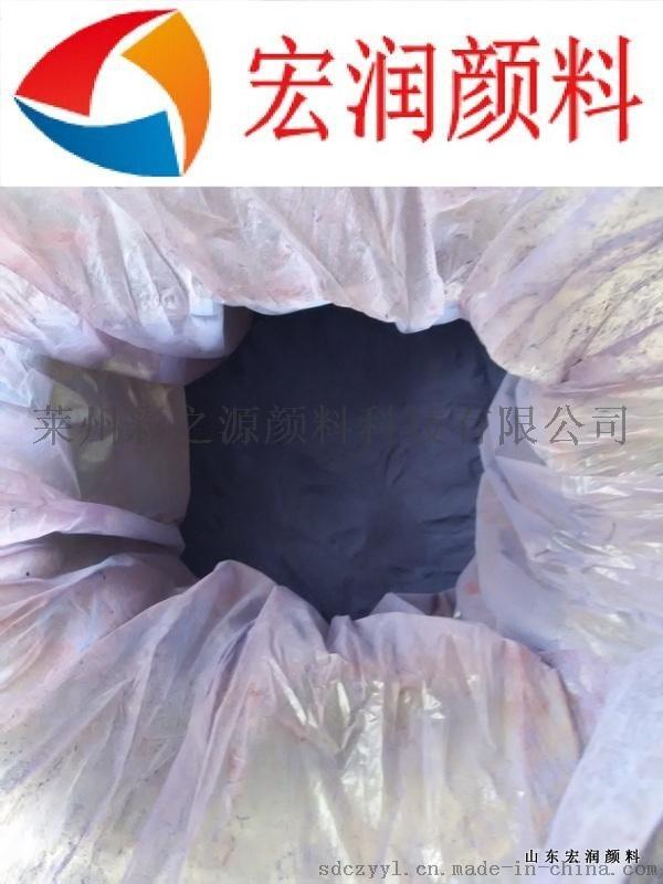 化肥着色染料碱性品蓝