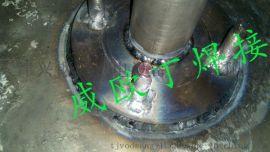 天津威欧丁钛及钛合金焊接加工