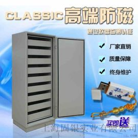 上海固银硬盘柜磁盘柜消磁柜光盘柜介质柜防磁信息安全柜GYD320现货