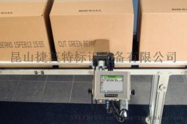 胥口镇塑料激光打码机耗材-气动打码机-捷英特值得信赖
