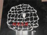 专利-窨井防坠网//地下井防护网//检查井防护网-反光井口警示杆