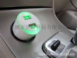 车充双口USB,手机平板车充 奶油车充 透明壳双口车载充电器