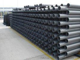 南亚PVC给水管 批发塑料三通