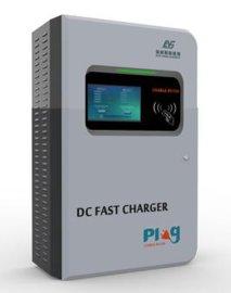 新能源电动汽车 直流充电桩 20KW