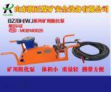 山东润正专业制造 阻化泵,矿用阻化泵